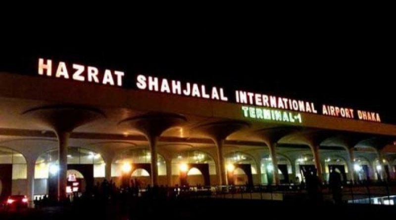 shahjalal airport