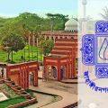 প্রধানমন্ত্রীর ত্রাণ তহবিলে ১ কোটি টাকা অনুদান দিলো জাহাঙ্গীরনগর বিশ্ববিদ্যালয়