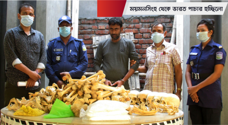 Mymensingh-Pic-body Recover