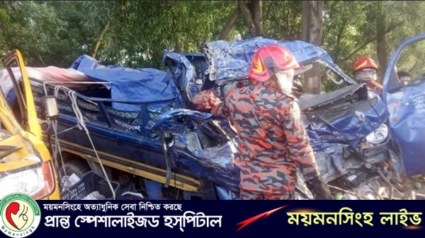 Accident-Mymensingh-Driver-In-Tangile Photo