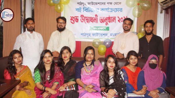 Pathagar