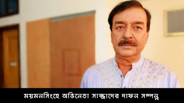 Sazzad-Mahmud